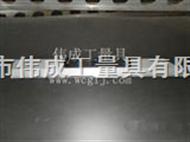伟成镁铝刀口尺操作方便,测量效率高