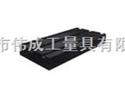 伟成大理石T型槽平板精度高