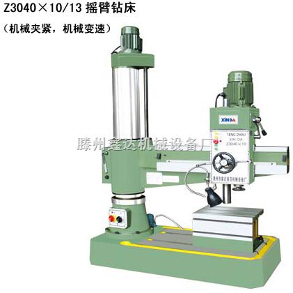 供应Z3040_Z3040_Z3040价格