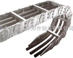 10B/20B/30A钢制拖链