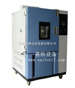 忻州高低温试验箱/运城高低温试验机