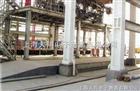 购买→200吨地磅〉〉磅〈〈200吨电子地磅←200吨地磅价钱