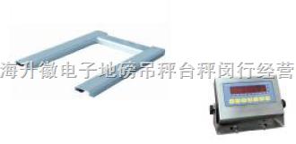LP724 U 型电子秤,U型电子地磅,朗科电子地磅,上海U型地磅