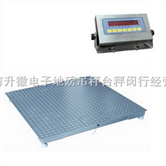 LP7620 无框电子平台秤,上海无框电子地磅,朗科无框电子地磅,无框电子地磅
