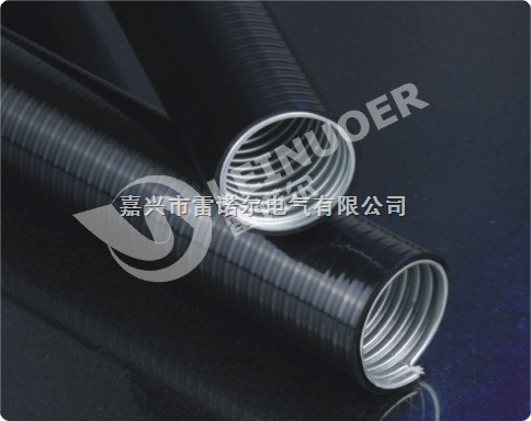 质平包塑金属软管