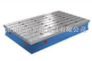 300x500—3000x6000(可非标制造)-T型槽平板