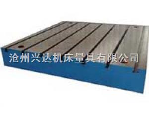 兴达量具铸铁平台 拼接平板