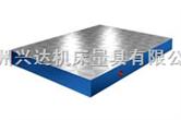 兴达量具铸铁平台 基础平板