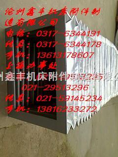 上海钢板防护罩,不锈钢板防护罩厂,不锈钢板防护罩价格