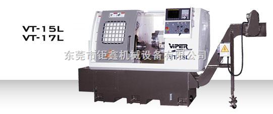 台湾伍将数控车床VT-15L/17L