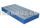 供应 T型槽平板 T型槽拼接平台 泊头铸造
