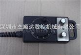 电子手轮也称脉冲发生器,手持盒,MPG