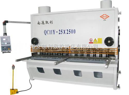 QC11Y-25*2500剪板机
