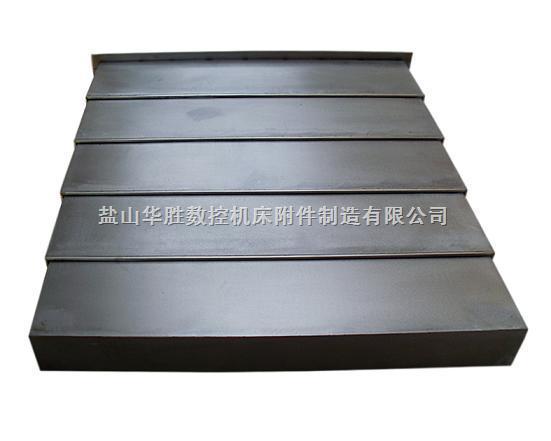 机床钢板导轨防护罩【厂】华胜公司