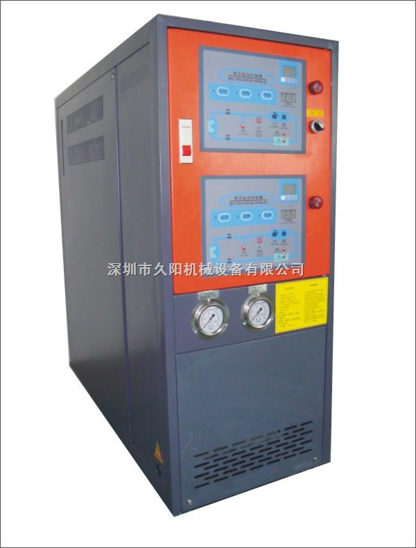 流延薄膜复合机专用电油炉,导热油加热器
