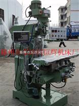 生产台湾4#高速炮塔铣床X6332B,万能摇臂铣床