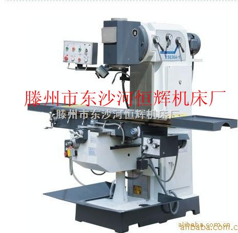 生产X5036A-1立式铣床,大力铣床【加长滑块】