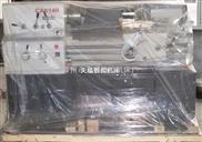 CA6140普通车床天福厂
