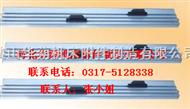 铝合金槽板,LB型槽板