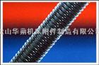 齐全尼龙软管,PA工业软管,机床附件