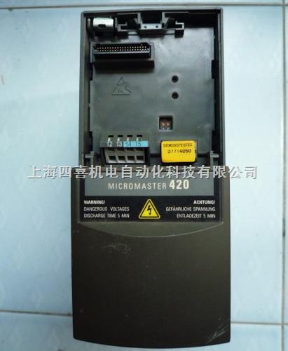 上海西门子变频器mm420系列维修售后