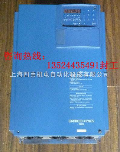 供应三垦变频器维修 是通用型SHF系列维系售后
