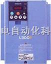 L300P系列 风机水泵型日立变频器上海维修售后