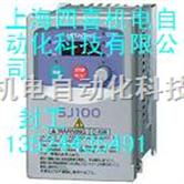 日立SJ100矢量型变频器维修售后 上海日立变频器维修