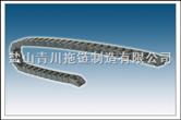 双向桥式组装增强拖链