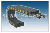 专业生产组装拖链 河北青川制造