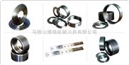供应马鞍山包装印刷机械刀片生产厂价格