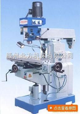 ZX6350CW-1-供应ZX6350CW-1钻铣床()