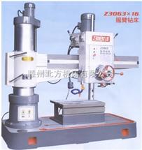 Z3063*16摇臂钻床加强机型