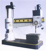 Z3080*20A加强型摇臂钻床