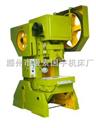 供应压力机J23型系列开式可倾压力机