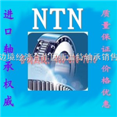 NTN辽宁轴承总代理