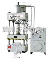 四柱拉伸液压机|液压机|液压机厂