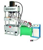YQ32-630A四柱式液压机