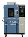 大连换气老化箱价格/西安高温老化试验箱价格