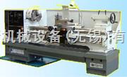 大连车床CD6150A