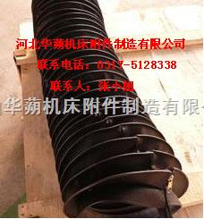 圆型伸缩保护套、拉链式油缸防尘套