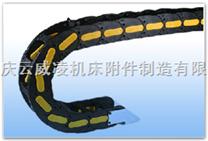 TP25型工程塑料拖链系列
