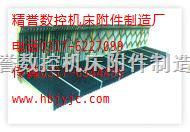 上海机床导轨防护罩直线导轨
