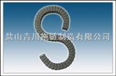 18系列电缆穿线链