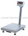 LP7610电子台秤,电子台秤,电子台秤,电子台秤,上海电子台秤