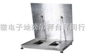 LP7620全不锈钢平台秤,电子地磅,不锈钢电子地磅,上海不锈钢电子地磅