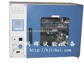 北京高温干燥箱、河北恒温鼓风箱、山西非标烘箱