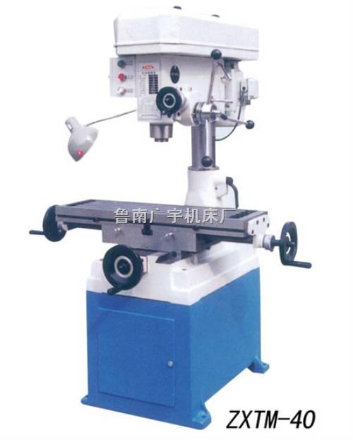 ZXTM-40 鲁南机床厂四分厂