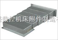 庆云日盛供应钢板防护罩厂