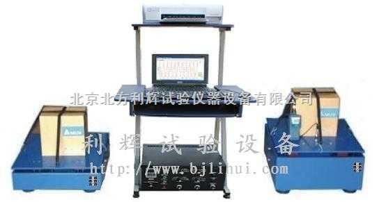 济南垂直振动试验机,石庄振动试验台,哈尔滨模拟汽车运输试验机